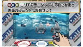 液晶付き専用機でゲームも バンダイ、ICチップ内蔵カプセル玩具 ...