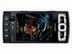 Nokia、8Gバイト版「N95」の出荷開始