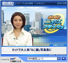 番組名一覧 - NHKオンライン