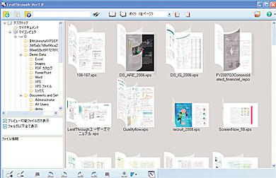 画像 pdf 自動 フォルダ