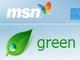 MSN、エコチャンネル「MSN Green」を開設