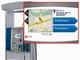 ガソリンスタンド向け「Google Maps」利用サービス登場