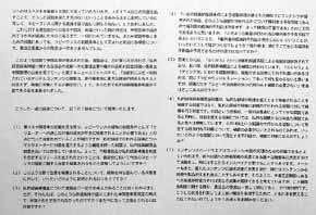 sk_copy_02.jpg