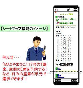 ms_express02.jpg