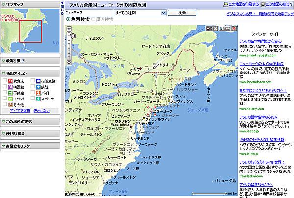 Yahoo地図情報に世界地図 Itmedia News
