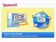 Yahoo!、OpenIDサポートを表明——Yahoo! IDで対応サイトへのログインが可能に