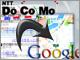 ドコモとGoogleが提携 正式発表