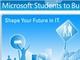 MS、IT企業と学生を結ぶ就職情報サイトを新設