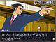 「異議あり!」法廷シーンを作って公開できる「つくろう!逆転裁判」