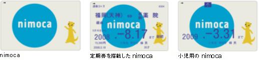 ay_nimoca01.jpg