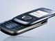 Nokia、「新興市場の買い替え需要」ターゲットに4機種発表