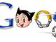 Googleのロゴが鉄腕アトムに 誕生日を記念