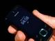 Nokia、「美しい」新携帯3種を発表