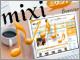 mixiで音楽を聴ける新サービス、今夏スタート