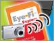 無線LAN内蔵SDメモリーカード「Eye-Fi」に位置情報機能