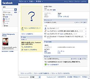 yuo_facebook_02.jpg