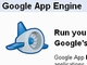 Google App Engine����ʌ��J�A�����v���������炩��