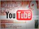 ウルトラマン第1話、YouTubeで無料公開 円谷プロが公式チャンネル