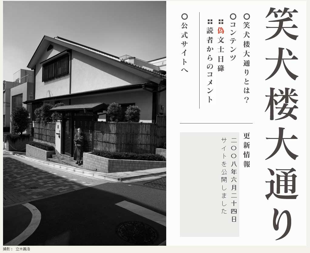 筒井康隆の画像 p1_37
