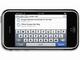 GoogleのiPhone向け検索アプリ登場