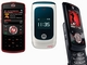 Motorola、音楽ケータイ「ROKR」3モデルを発表