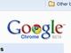 Google Chrome、ダウンロード開始