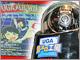 カラオケから「歌ってみた」動画を投稿 「UGA」で新サービス
