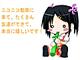 """「日本人が優しすぎるから」——ニコ動で""""育つ""""香港の歌姫"""