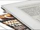雑誌より軽くて薄い新型電子書籍端末が登場