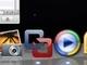 VMware、Mac用仮想化ソフト最新版「VMware Fusion 2.0」を提供開始