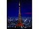 東京タワーに新ライトアップ 観光で生き残りへ