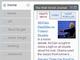 iGoogle、ガジェットを「全画面表示」できるキャンバスビューモード