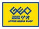 「ゲオ」がショップ全店でiDとQUICPayの取り扱いを開始