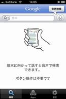 yu_google1.jpg