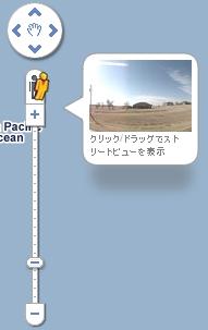 yu_pegman1b.jpg