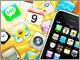 iPhoneアプリ、1万本を超える