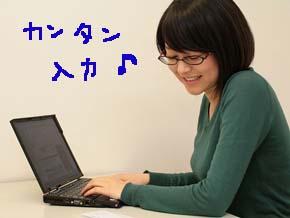tu_bc1225_03.jpg