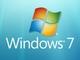 Windows 7 β、ようやくダウンロード開始