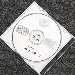 と は ロム cd