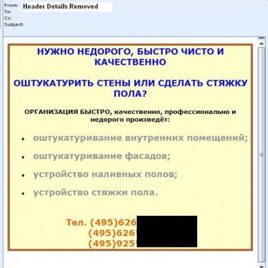 newspamrus.jpg