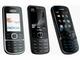 Nokia、ミッドレンジのストレートタイプ携帯3機種を発表