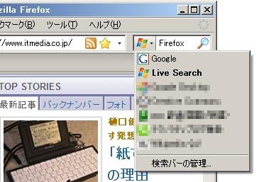 live search 1