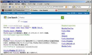 live search 2