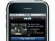 動画共有サイトのVeoh、iPhoneに対応