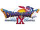 「ドラクエIX」7月に発売延期 スク・エニは業績を下方修正