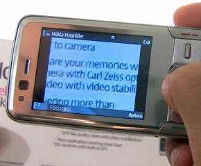 Nokia Magnifier