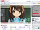 """角川だけじゃない、YouTube""""違法""""動画の収益化 個人ビデオ+BGMの公認も"""