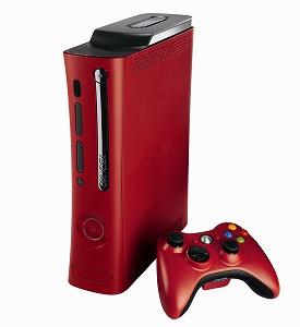 ah_redxbox.jpg