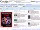 新生Google Labs、「似た画像検索」とニュース検索の新機能を発表
