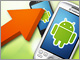 Android携帯、2009年に10倍に——調査会社予想
